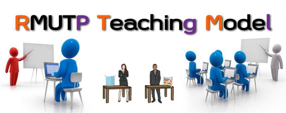 RMUTP Teaching Model