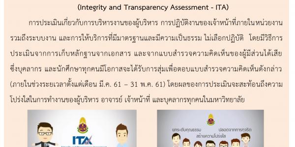 Info_ITA2